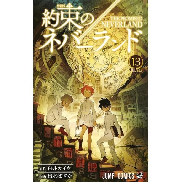 Yakusoku no Neverland vol. 13 - Edição Japonesa