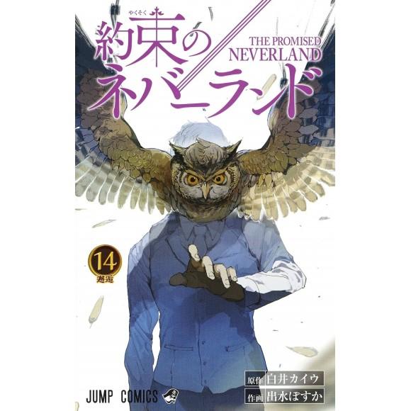 Yakusoku no Neverland vol. 14 - Edição Japonesa