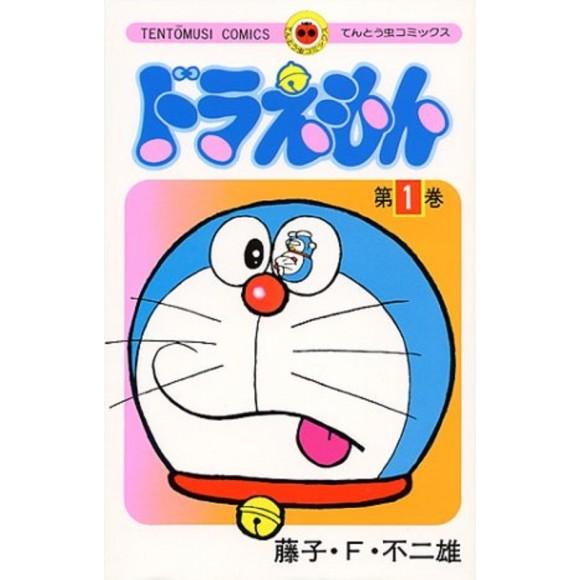 Doraemon vol. 1 - Edição Japonesa