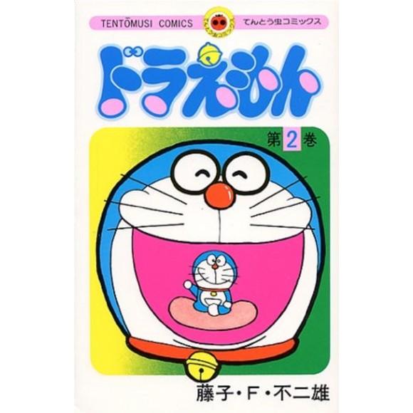 Doraemon vol. 2 - Edição Japonesa