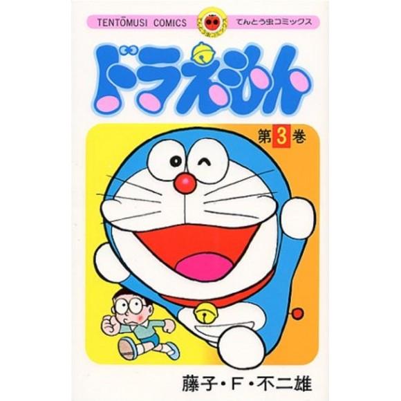Doraemon vol. 3 - Edição Japonesa