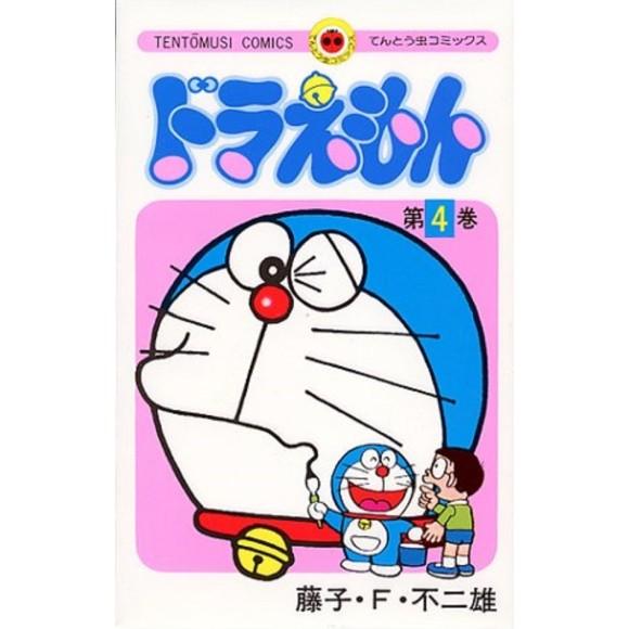 Doraemon vol. 4 - Edição Japonesa