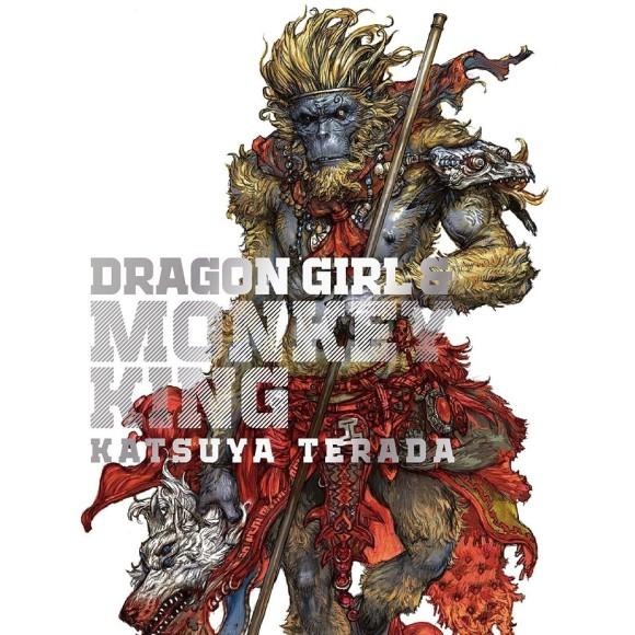 DRAGON GIRL & MONKEY KING - Terada Katsuya Gashuu - Edição Japonesa