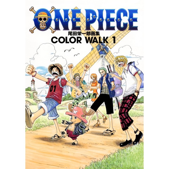 ONE PIECE Color Walk vol. 1