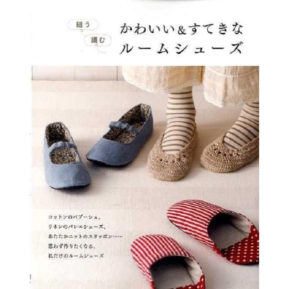 Kawaii & Sutekina Room Shoes