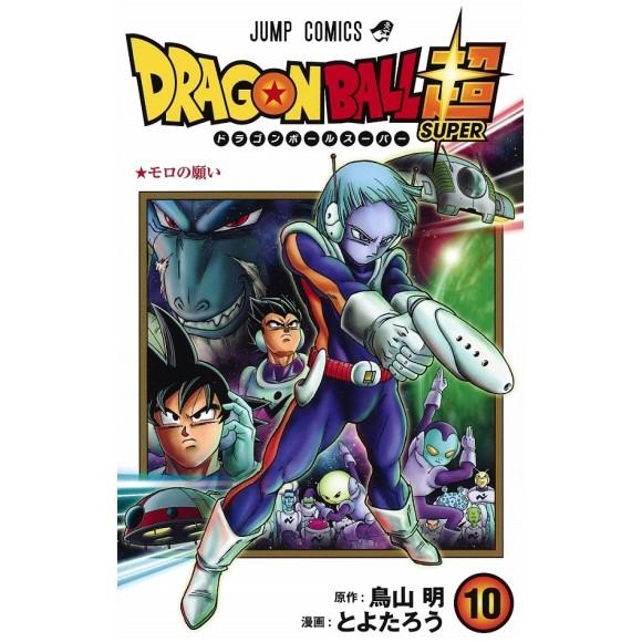 DRAGON BALL SUPER vol. 10 - Edição japonesa