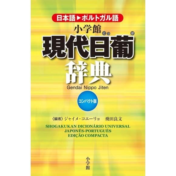 Shogakukan Dicionário Universal Japonês - Português Edição Compacta