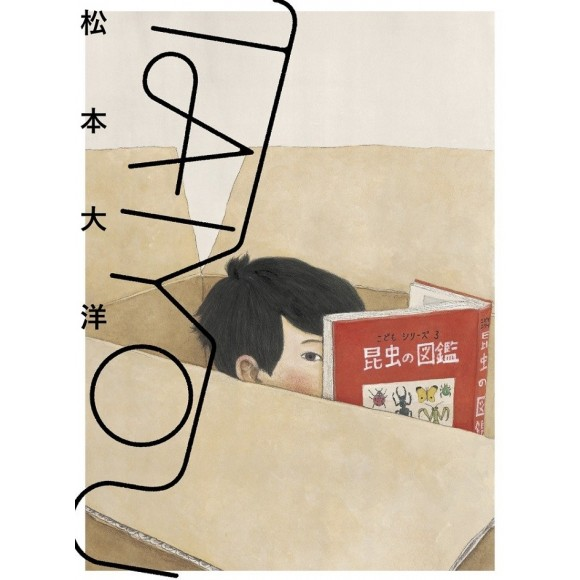 TAIYOU - Author's Illustration Selection