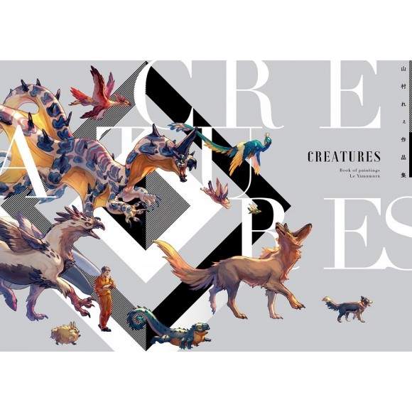 CREATURES - Book of Paintings Le Yamamura