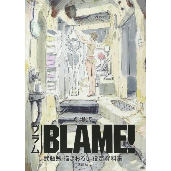 BLAME! Nihei Tsutomu Kaki Oroshi Settei Shiryoshu