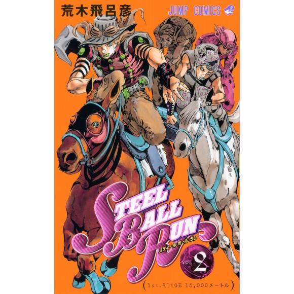 STEEL BALL RUN vol. 2 - Jojo's Bizarre Adventure Parte 7 - Edição japonesa