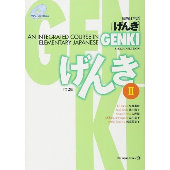 GENKI: An Integrated Course in Elementary Japanese vol. II - 2ª Edição
