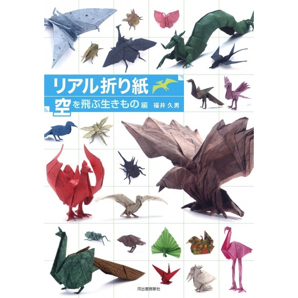 Real ORIGAMI - Flying Creatures