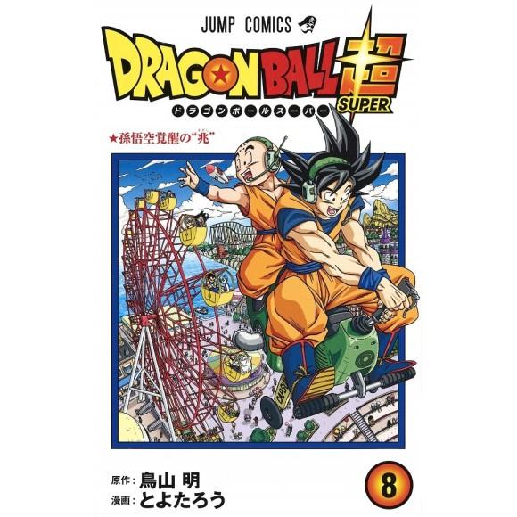 DRAGON BALL SUPER vol. 8 - Edição japonesa