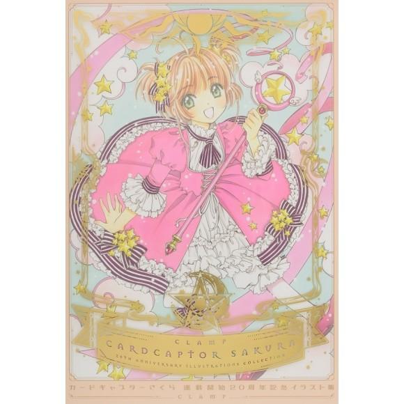 Cardcaptor Sakura 20 Years Illustrations
