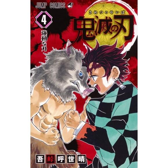 Kimetsu no Yaiba vol. 4 - Edição japonesa