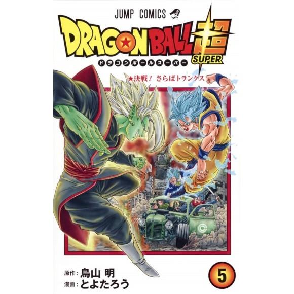 DRAGON BALL SUPER vol. 5 - Edição japonesa