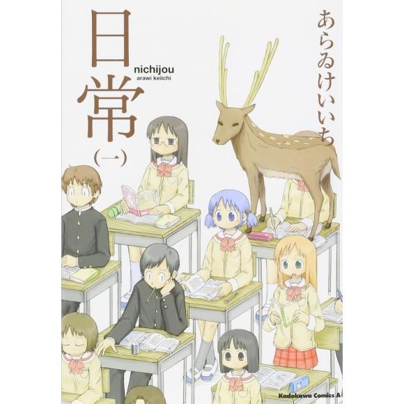 Nichijou vol. 1 - Edição Japonesa