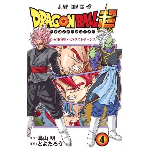 DRAGON BALL SUPER vol. 4 - Edição japonesa