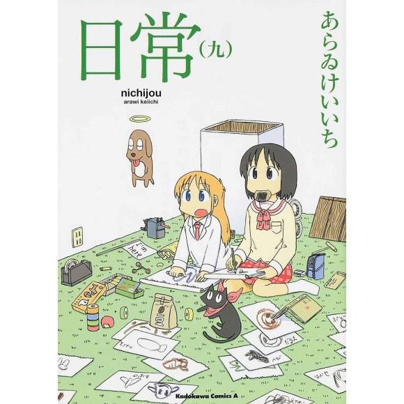 Nichijou vol. 9 - Edição Japonesa