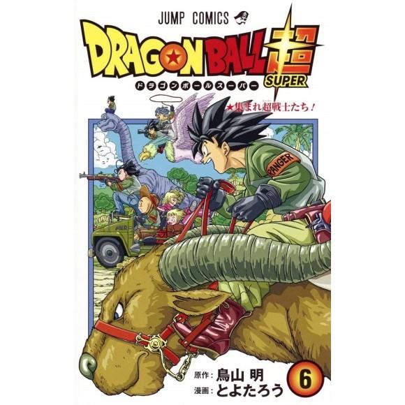DRAGON BALL SUPER vol. 6 - Edição japonesa