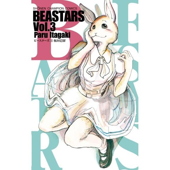 BEASTARS vol. 3 - Edição japonesa