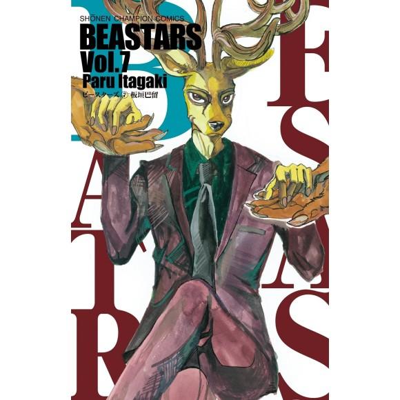 BEASTARS vol. 7 - Edição japonesa