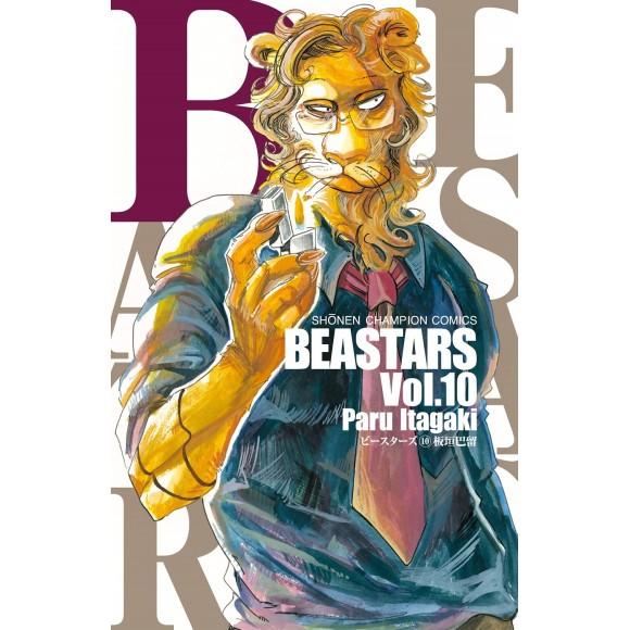 BEASTARS vol. 10 - Edição japonesa