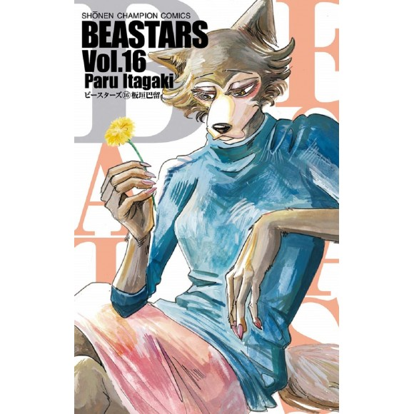 BEASTARS vol. 16 - Edição japonesa