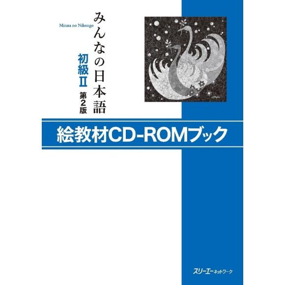 Minna no Nihongo Básico II Livro CD-ROM de Cartões Ilustrados - 2ª Edição, Em Japonês, com CD-ROM