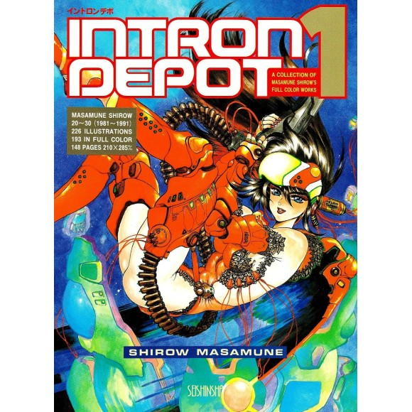 INTRON DEPOT 1 - A Collection of Masamune Shirow's Full Color Works
