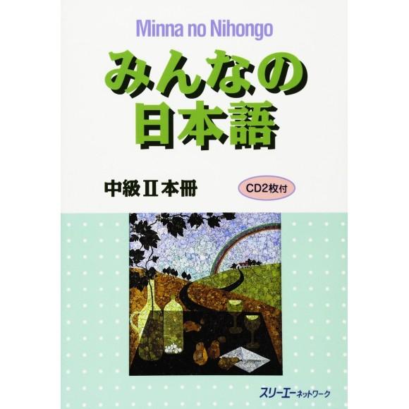 Minna no Nihongo Intermediario II Livro Texto - 1ª Edição, Em Japonês, com 2 CDs