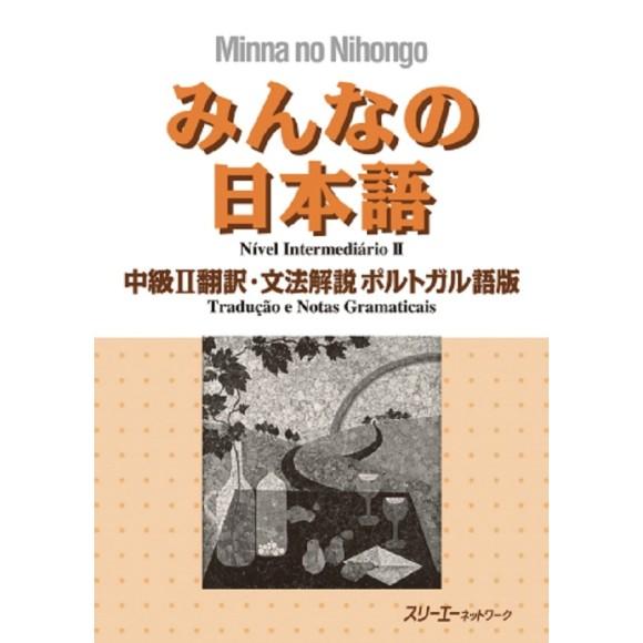 Minna no Nihongo Intermediário II Tradução e Notas Gramaticais - Versão em Português – 1ª Edição