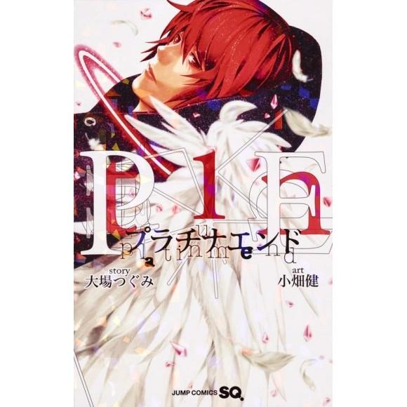 Platinum End vol. 1 - Edição Japonesa