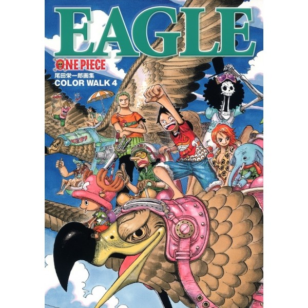 ONE PIECE Color Walk vol. 4 EAGLE
