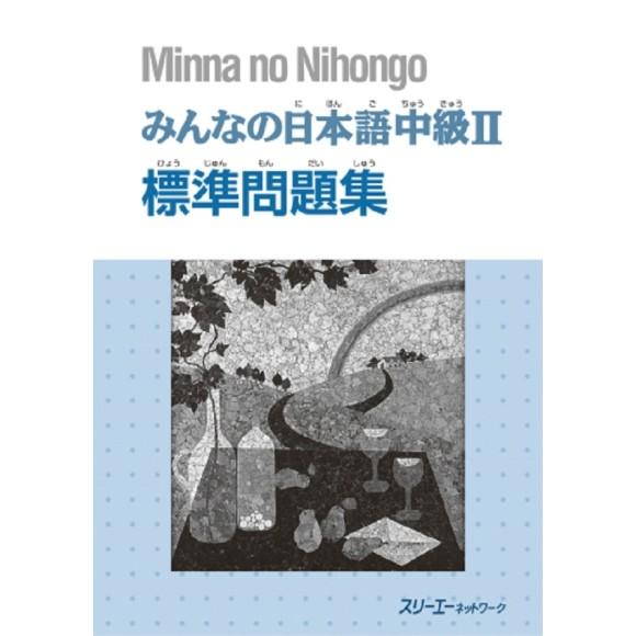 Minna no Nihongo Intermediário II Livro de Exercícios Básicos - 1ª Edição, Em Japonês