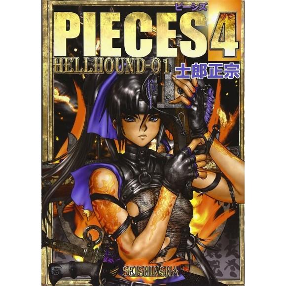 PIECES 4 Hellhound-01