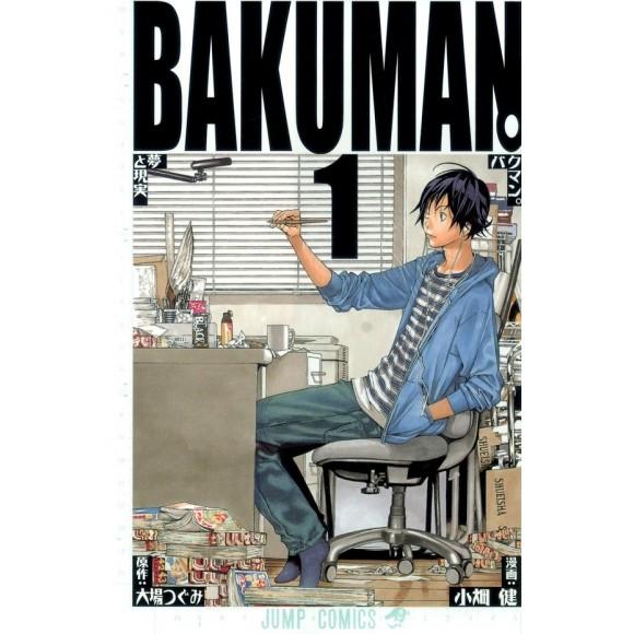 BAKUMAN vol. 1 - Edição japonesa