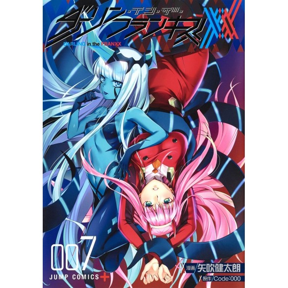 DARLING in the FRANXX vol. 7 - Edição Japonesa