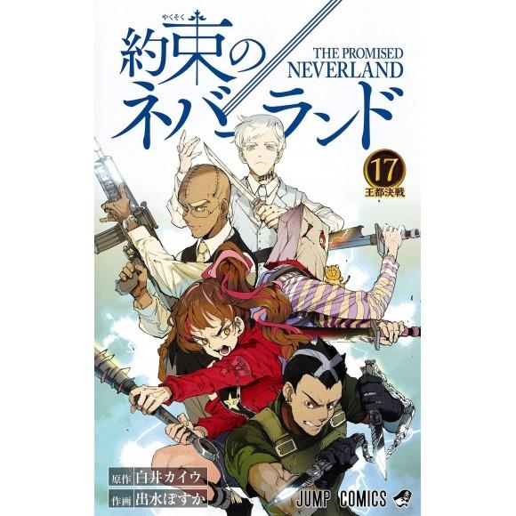 Yakusoku no Neverland vol. 17 - Edição Japonesa