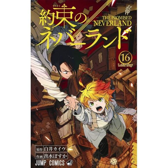 Yakusoku no Neverland vol. 16 - Edição Japonesa